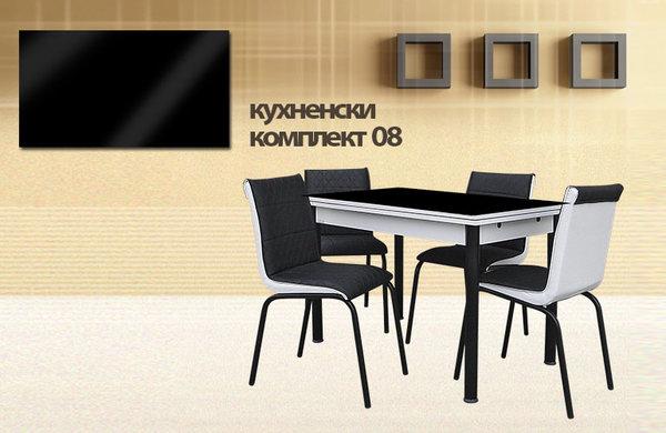 Кухненски комплект 08